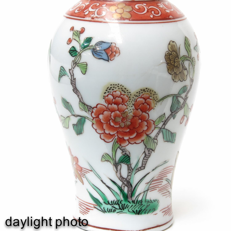 A Set of 5 Garniture Vases - Image 9 of 9