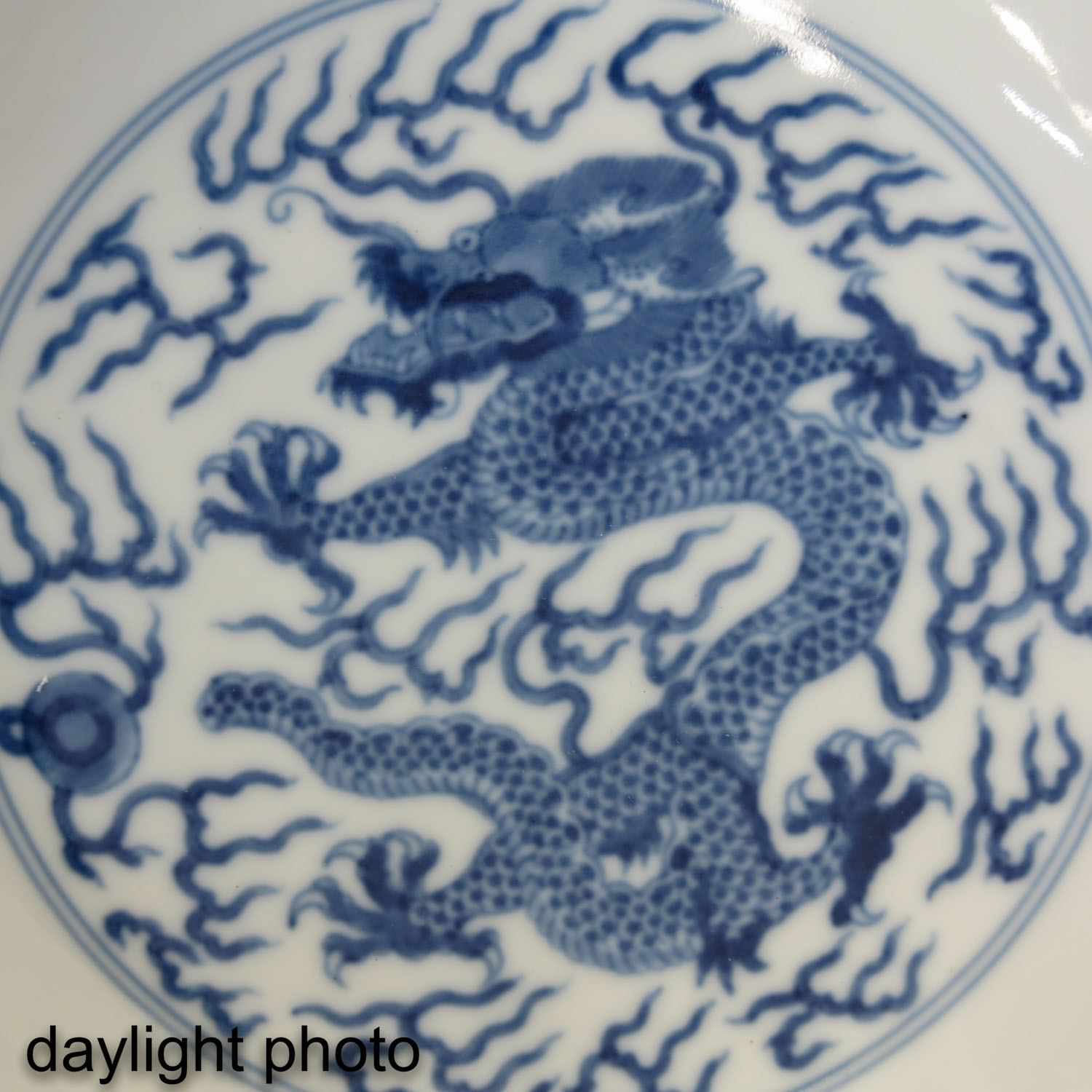 A Blue and White Dish - Image 6 of 6