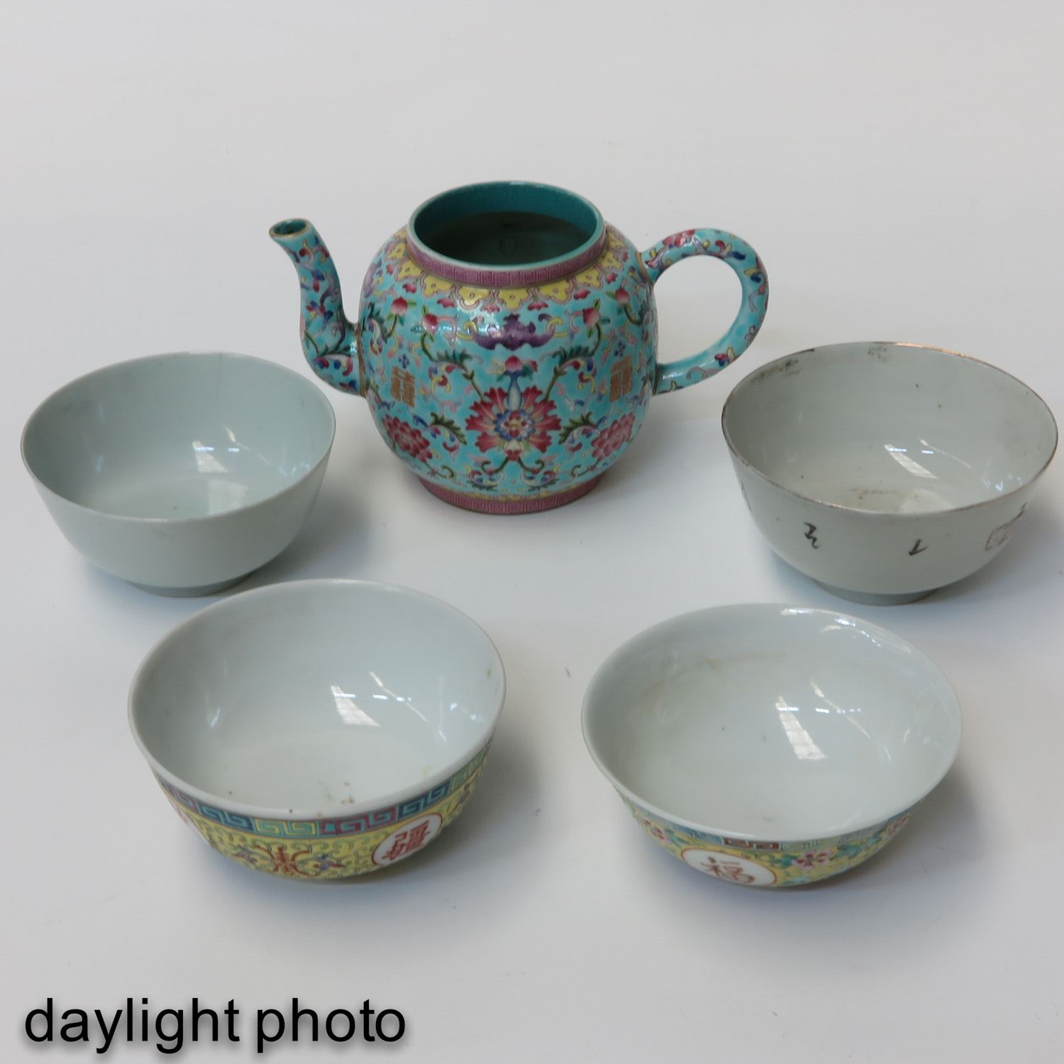 A Collection of Chinese Porcelain - Image 7 of 10