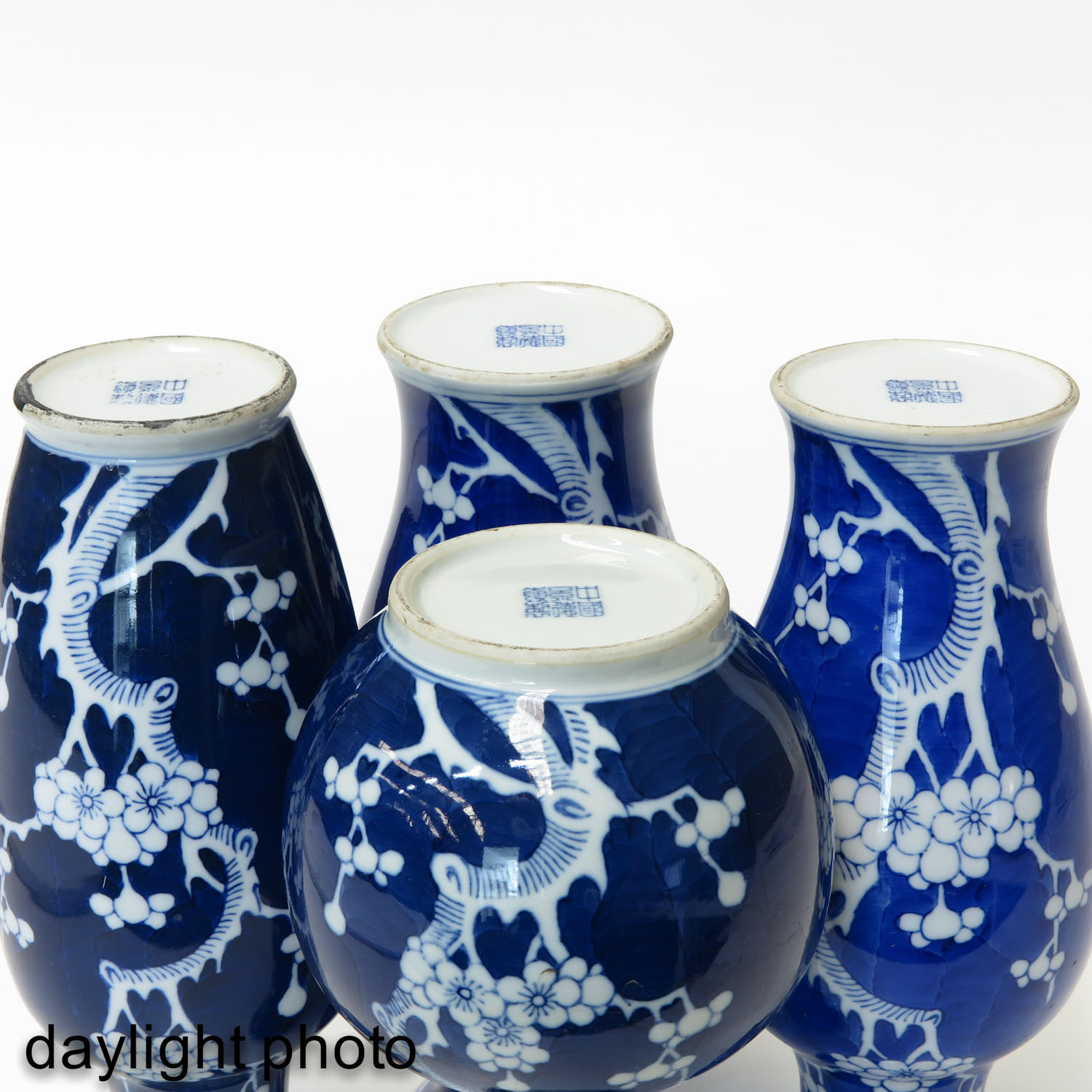 A Collection of 4 Vases - Image 8 of 9