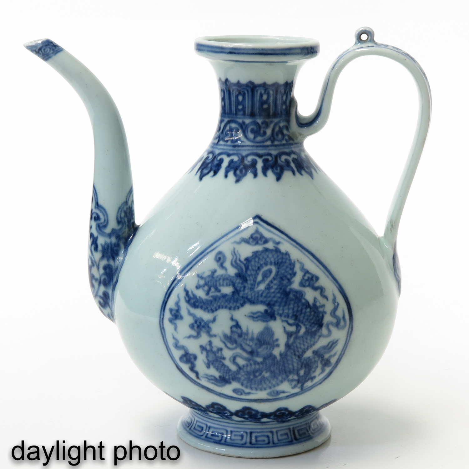 A Blue and White Kendi - Image 7 of 9