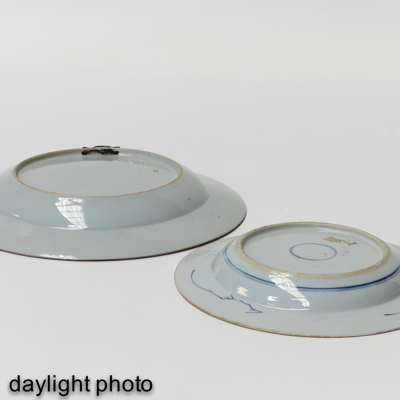 Two Imari Decor Plates - Image 8 of 10