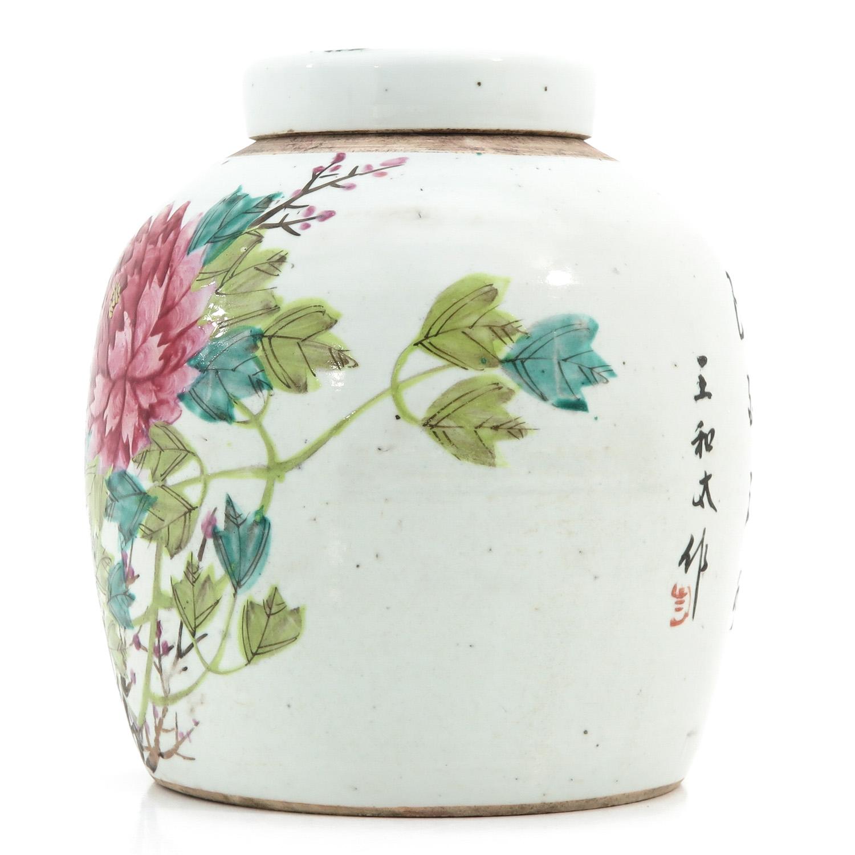 A Polychrome Decor Ginger Jar - Image 2 of 10