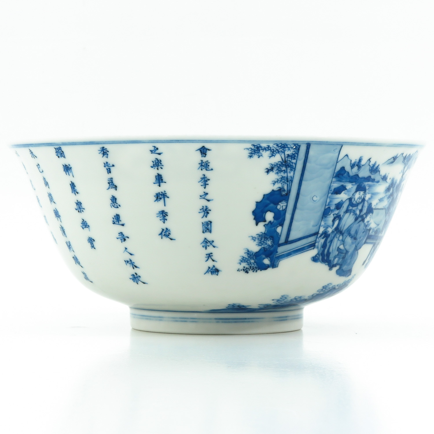 A Blue and White Bowl - Image 3 of 10