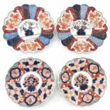 A Collection of 4 Imari Plates
