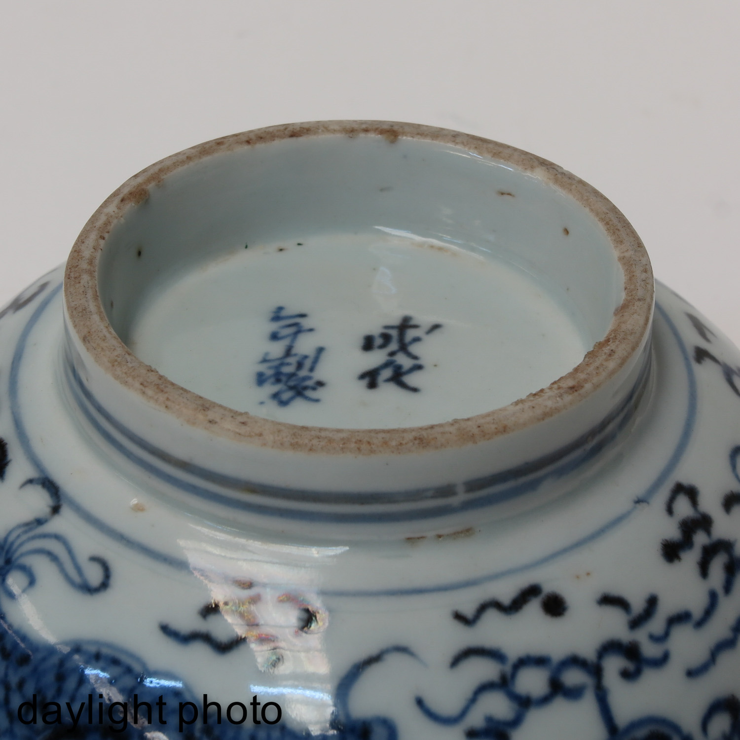 A Collection of 4 Bowls - Image 8 of 9