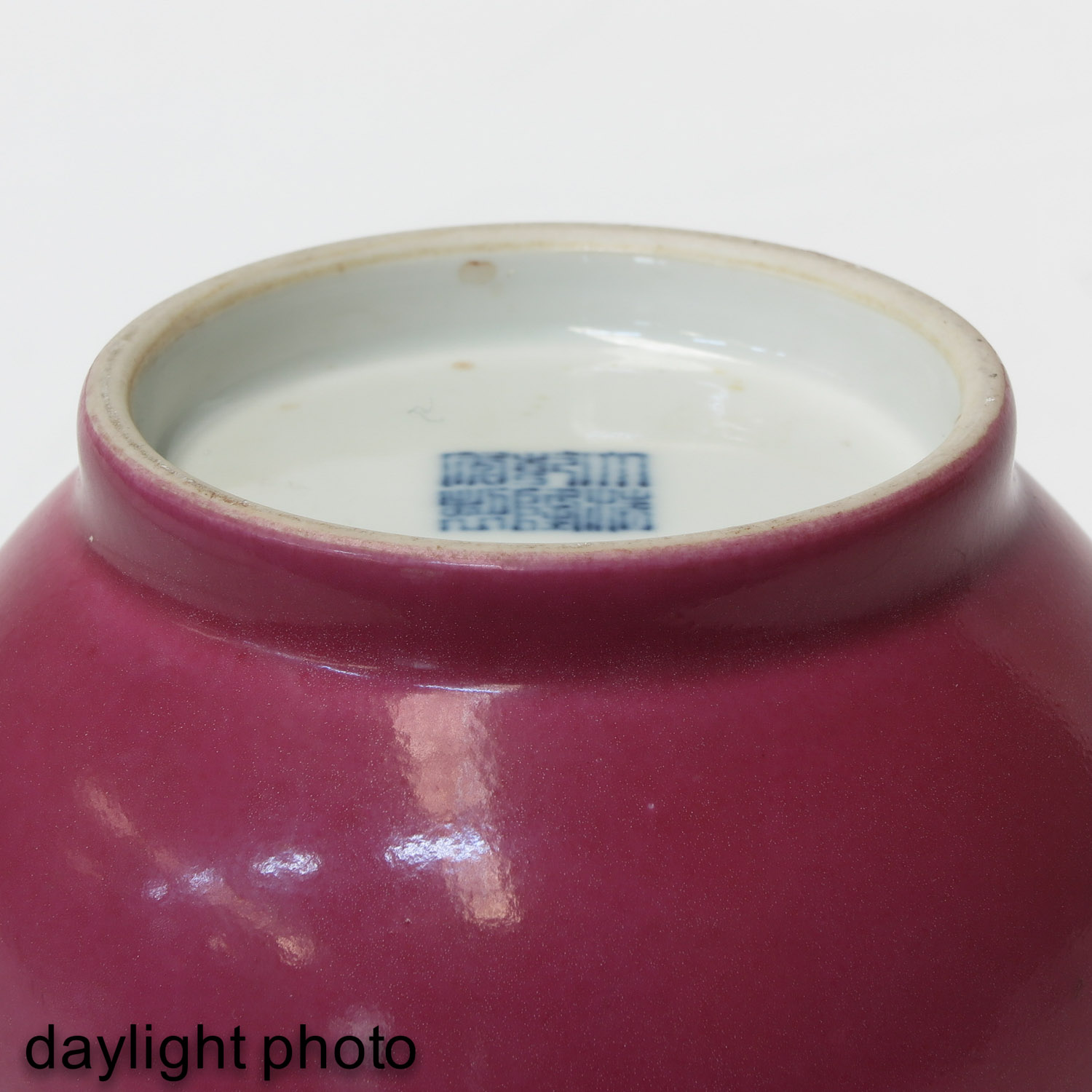 A Small Hu Vase - Image 8 of 9