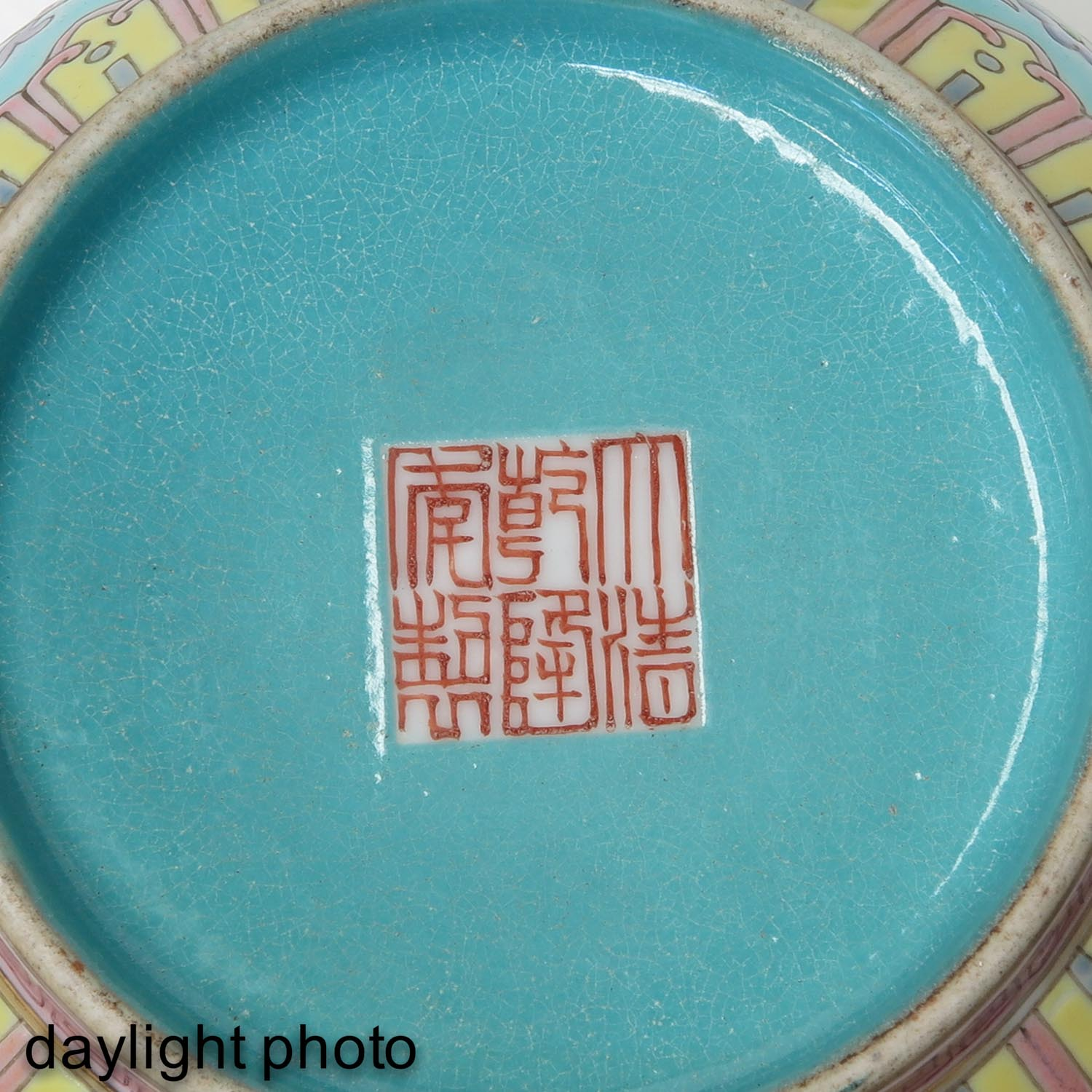 A Collection of Chinese Porcelain - Image 9 of 10