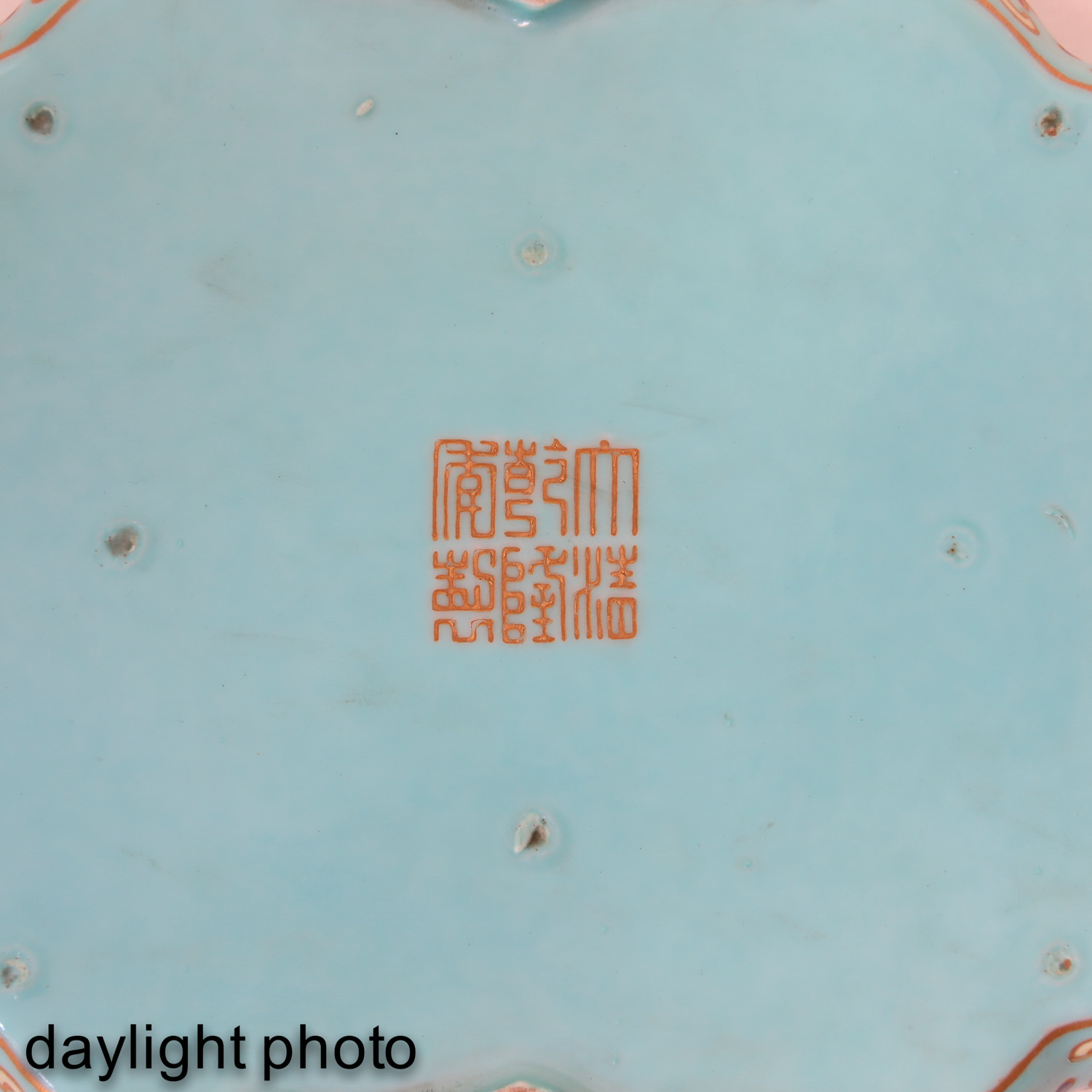A Small Polychrome Tray - Image 7 of 8