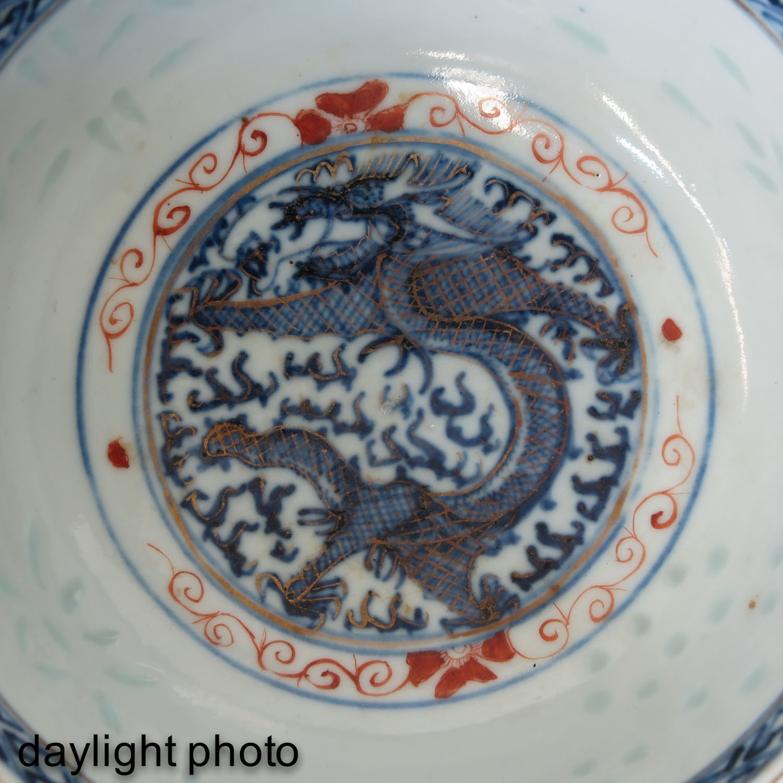 A Pair of Polychrome Decor Bowls - Image 10 of 10