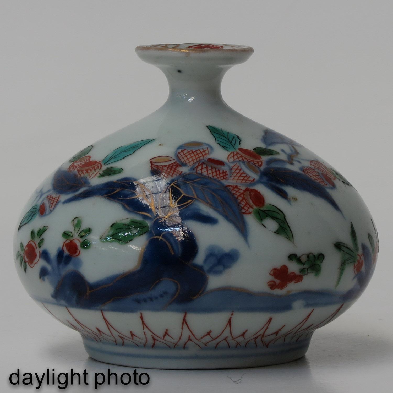 A Polychrome Decor Vase - Image 7 of 9