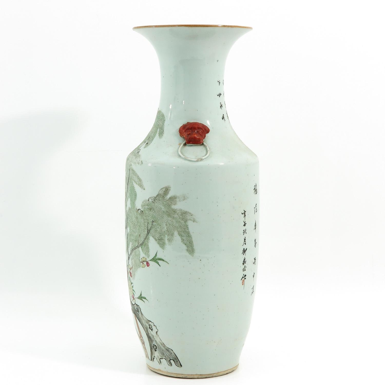A Famille Rose Decor Vase - Image 2 of 9