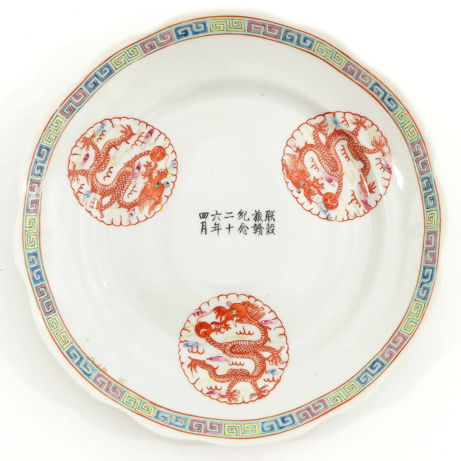 A Collection of 3 Plates - Image 7 of 10