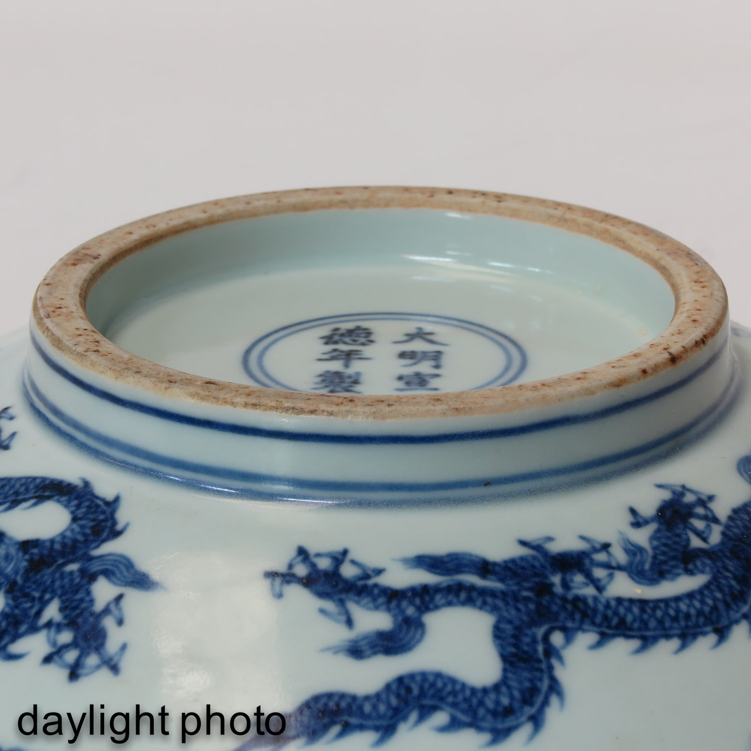 A Blue and White Bowl - Image 8 of 9