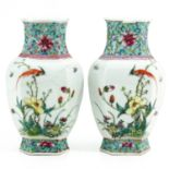 A Pair of Famille Rose Vases