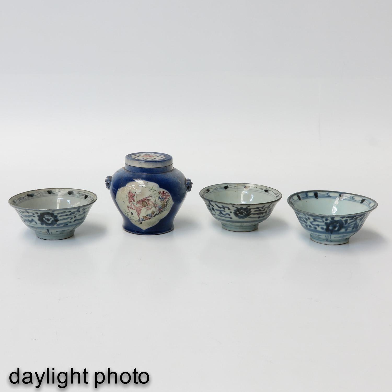 A Ginger Jar and 3 Bowls - Image 7 of 9