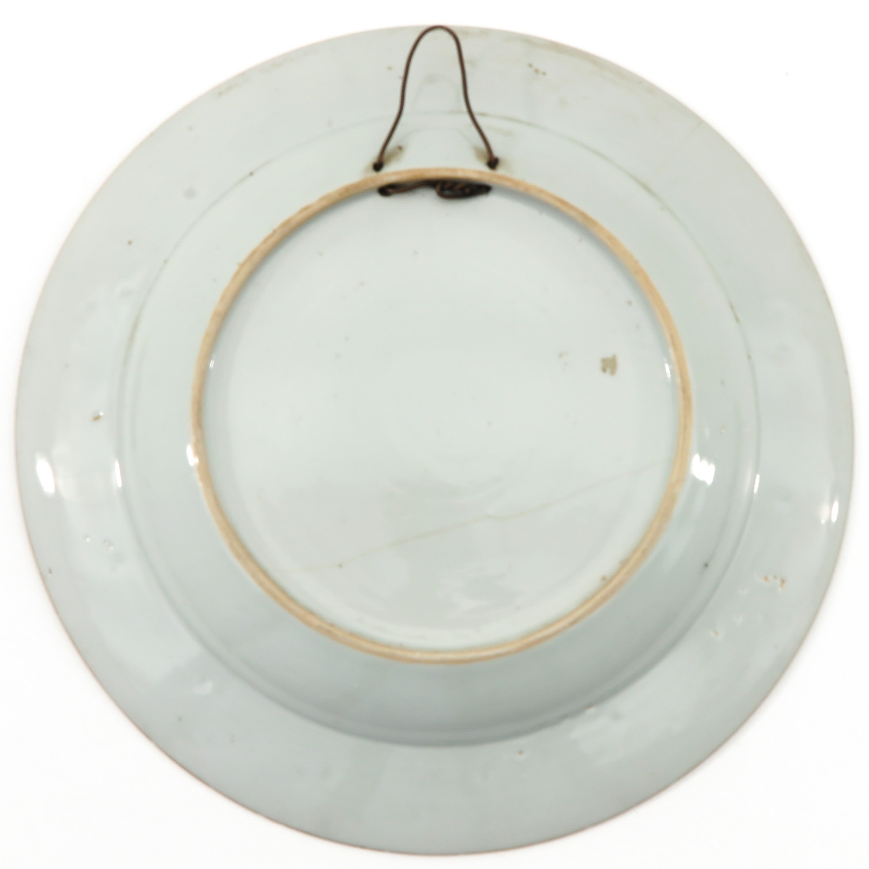 Two Imari Decor Plates - Image 4 of 10