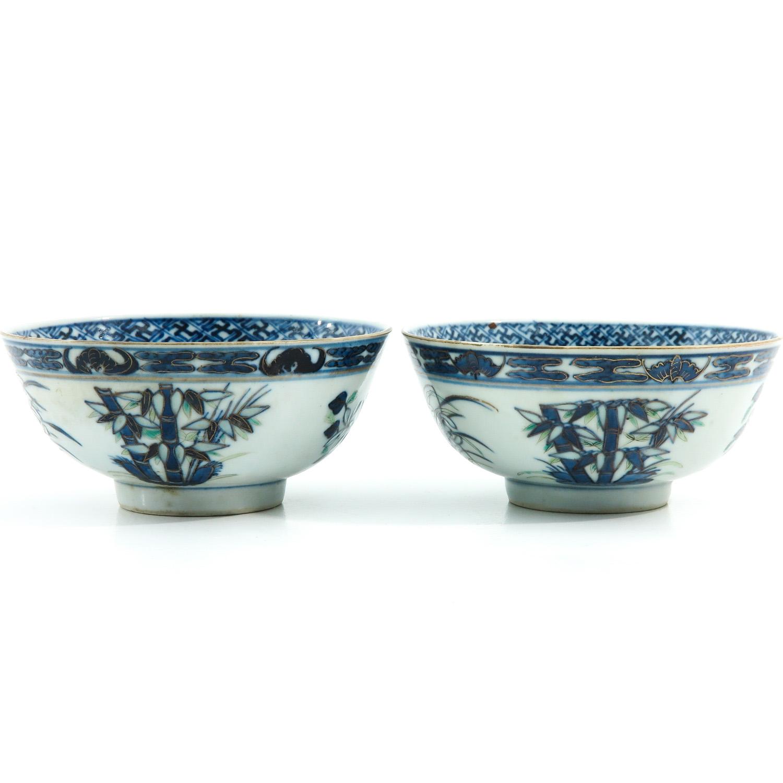 A Pair of Polychrome Decor Bowls