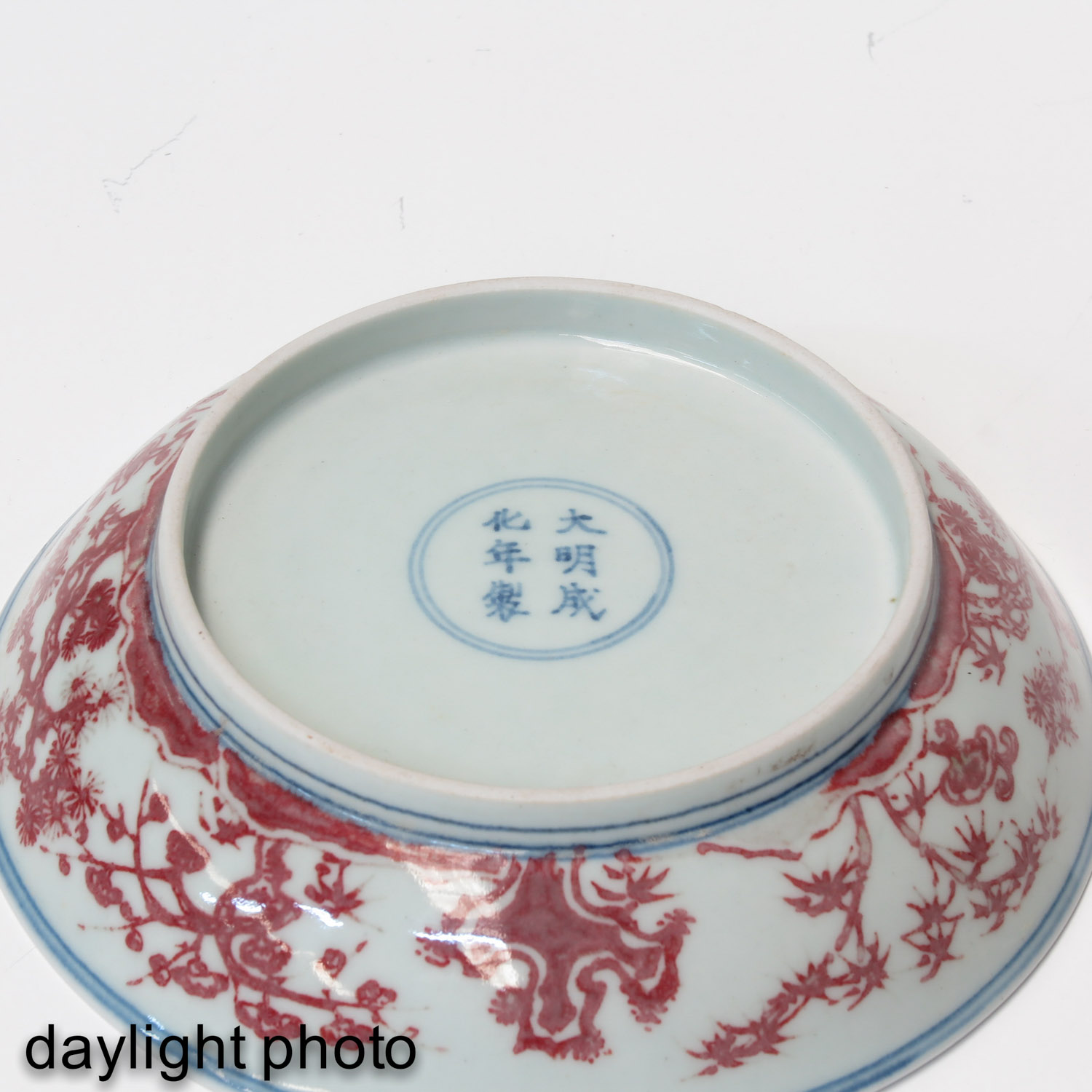A Red and Blue Dish - Image 4 of 6