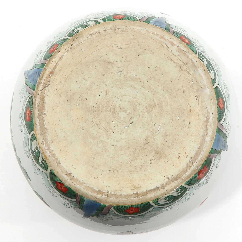 A Polychrome Jar - Image 6 of 9