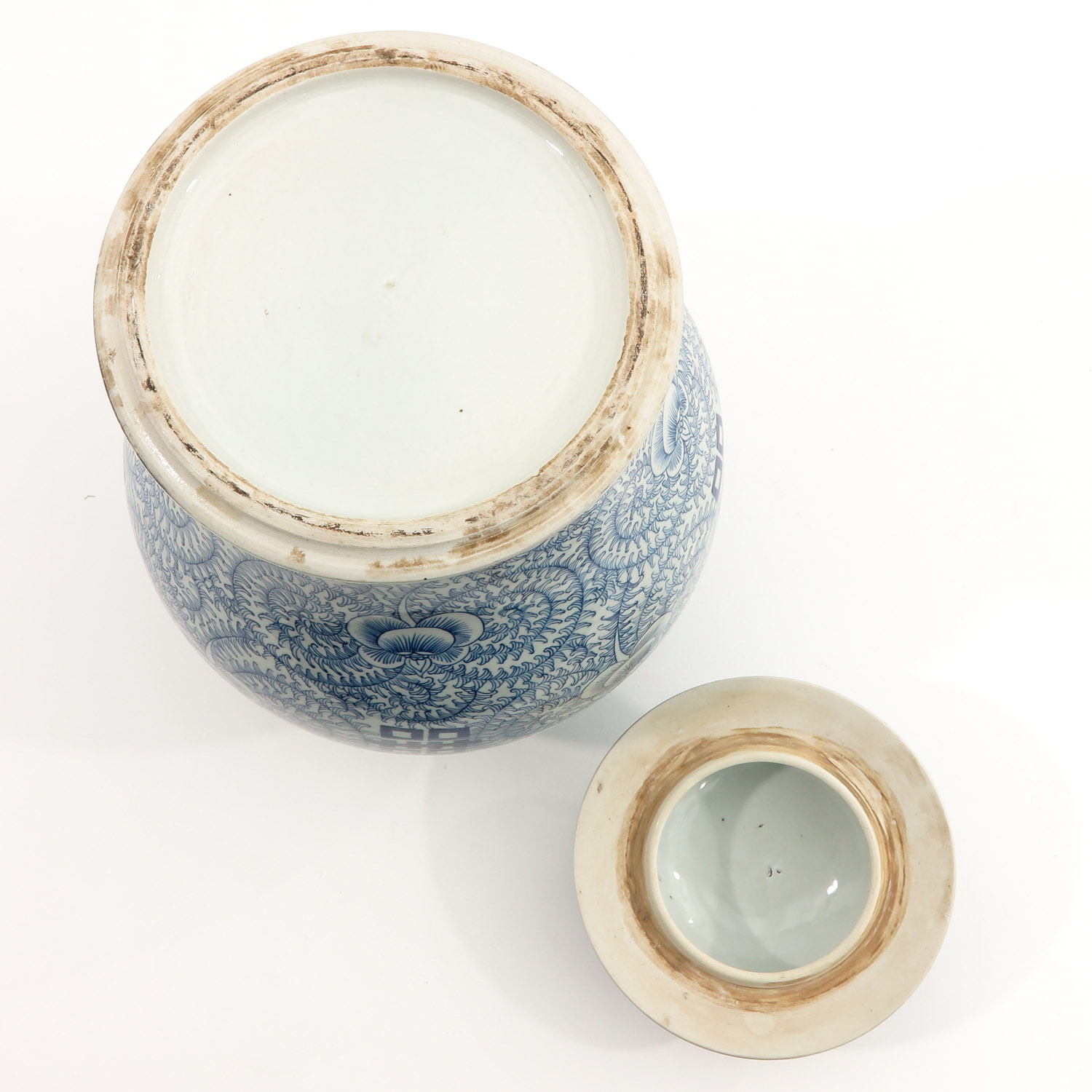 A Blue and White Vase with Cover - Image 6 of 9