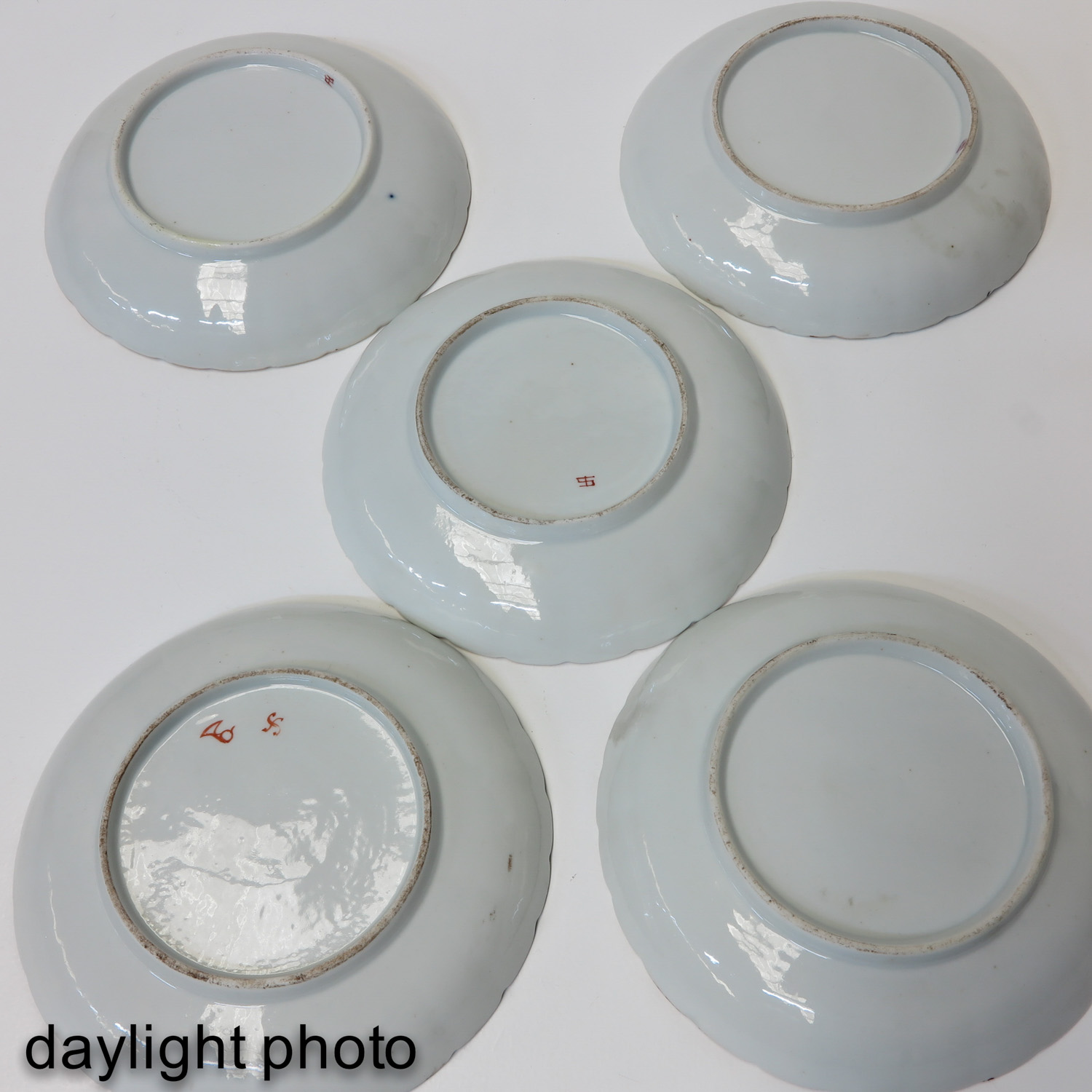 A Lot of 7 Small Plates - Image 10 of 10