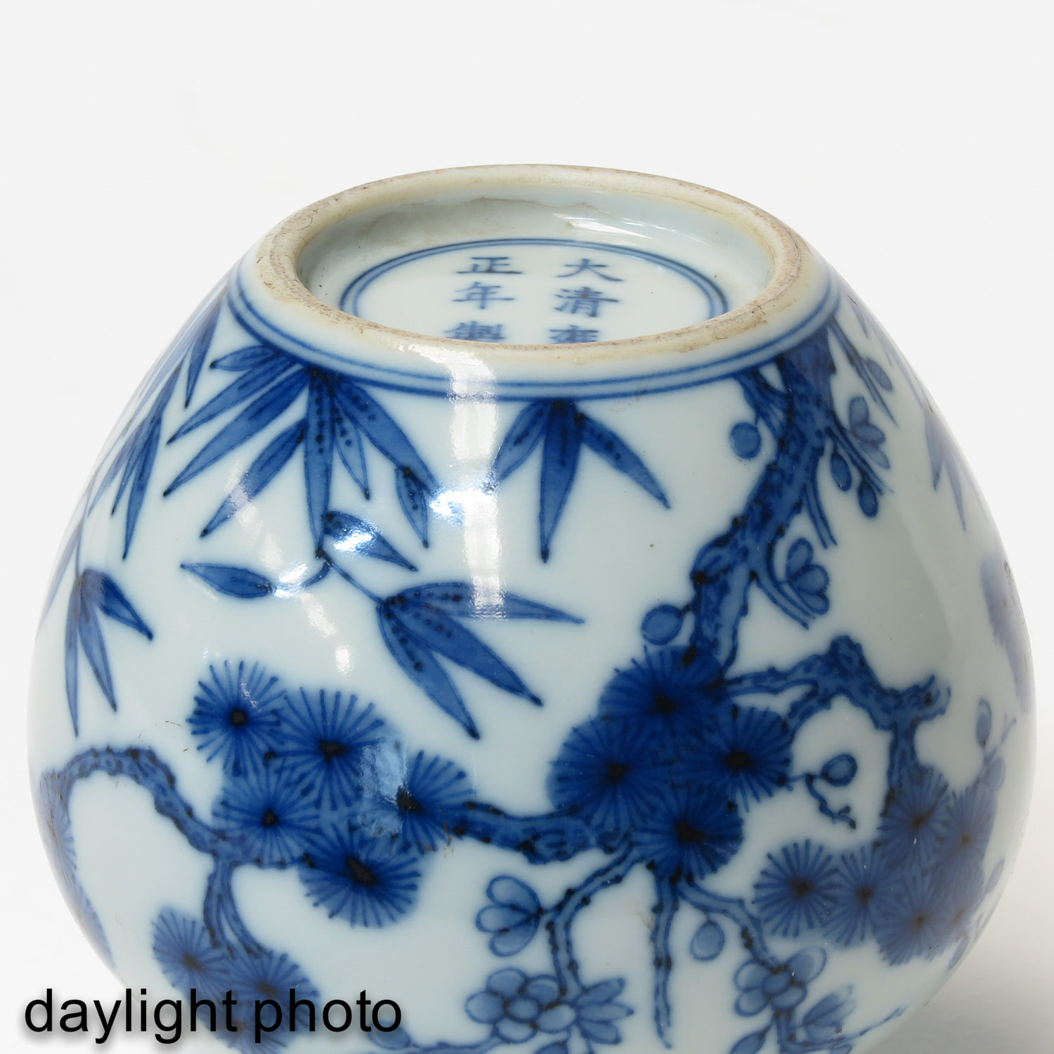 A Small Blue and White Vase - Image 8 of 9