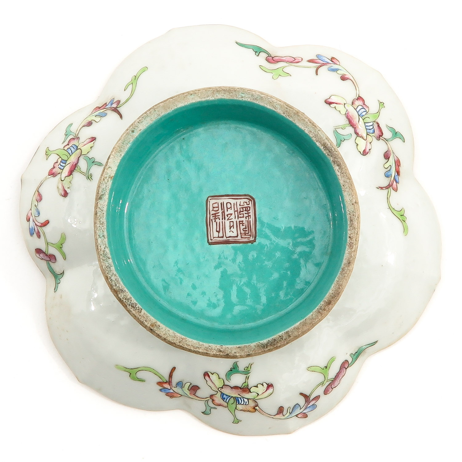 A Famille Rose Altar Dish - Image 6 of 10