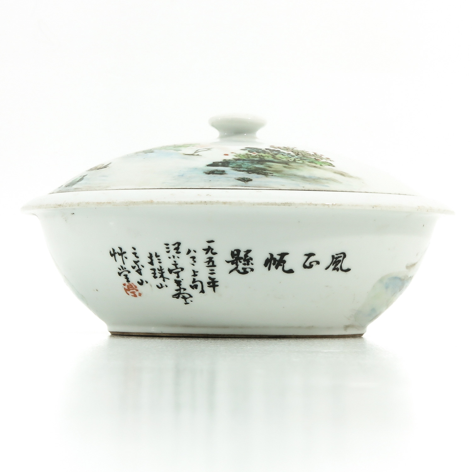 A Famille Verte Covered Bowl - Image 2 of 10
