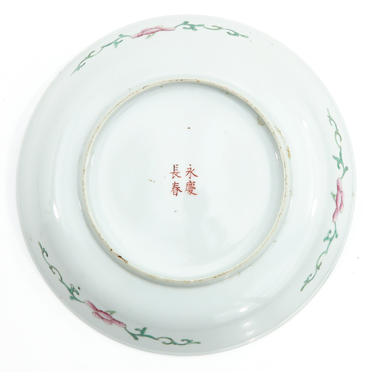 A Famille Rose Plate - Image 2 of 6