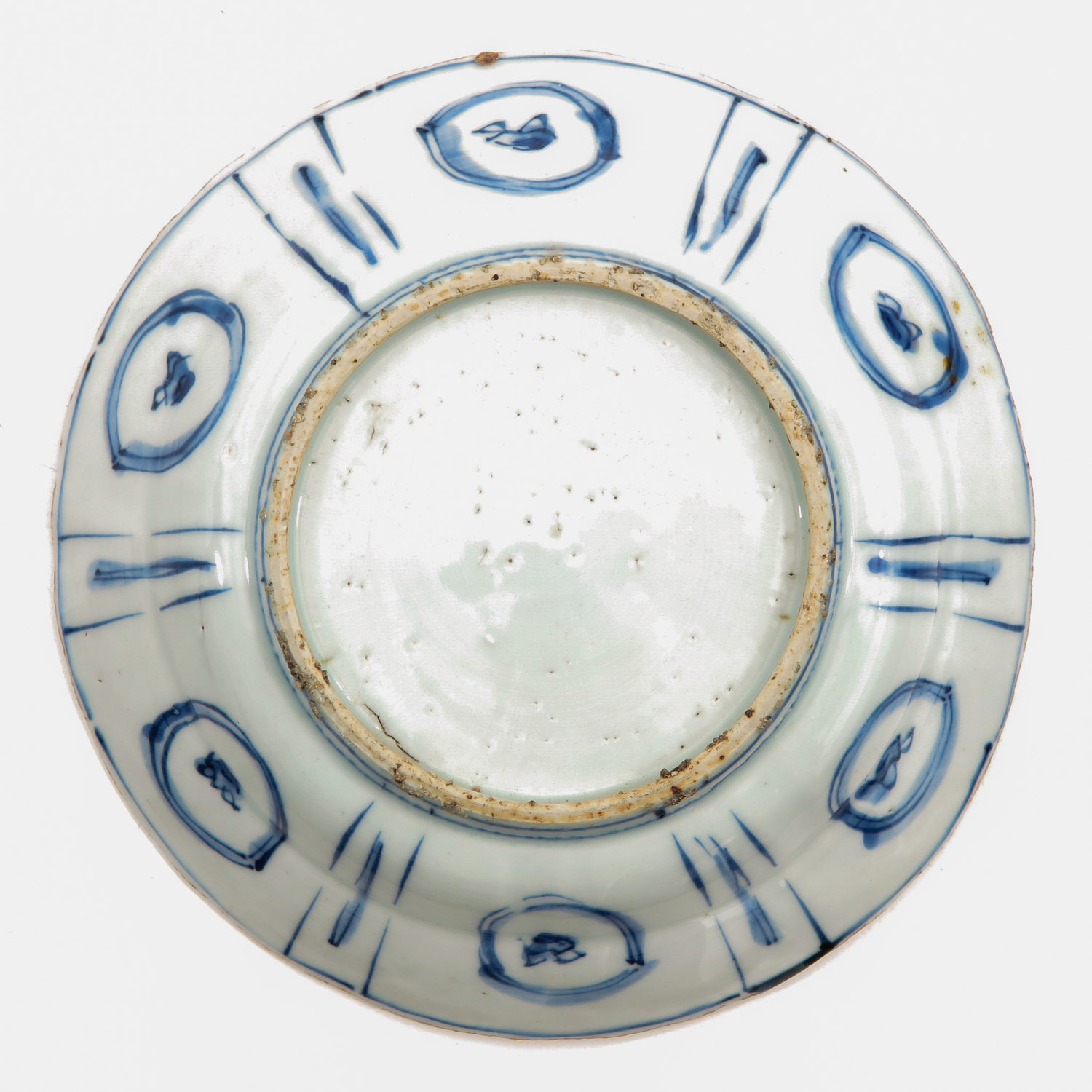 A Blue and White Plate - Image 2 of 5