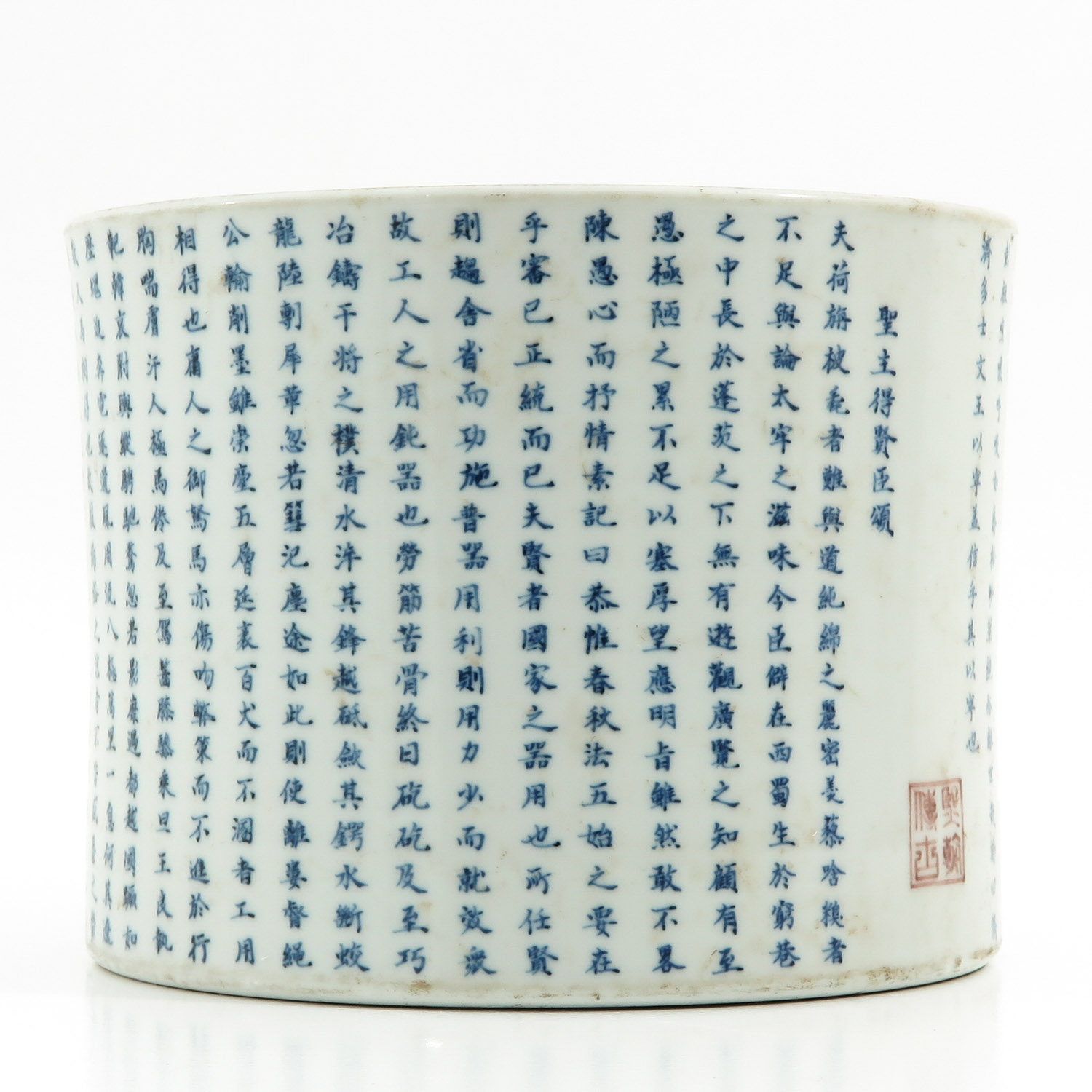 A Blue and White Brush Pot - Image 3 of 10