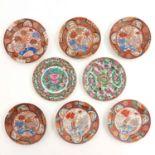 A Series of 8 Kutani Plates