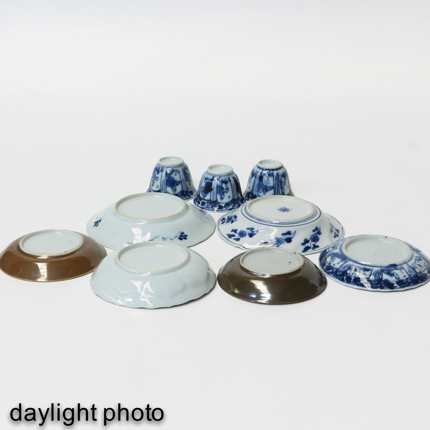 A Collection of Cups and Saucers - Image 4 of 4