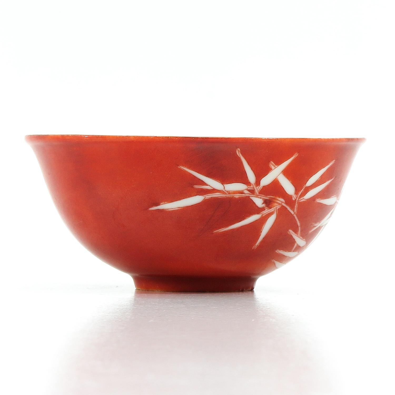 A Orange Bamboo Decor Bowl - Image 4 of 9