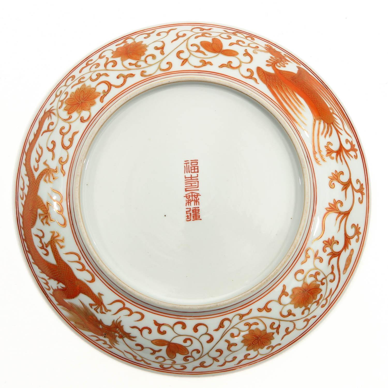 An Orange and Gilt Enamel Dish - Image 2 of 6