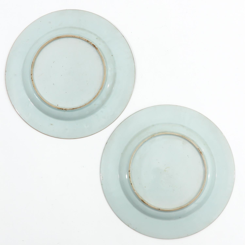 A Series of 7 Imari Plates - Image 6 of 10