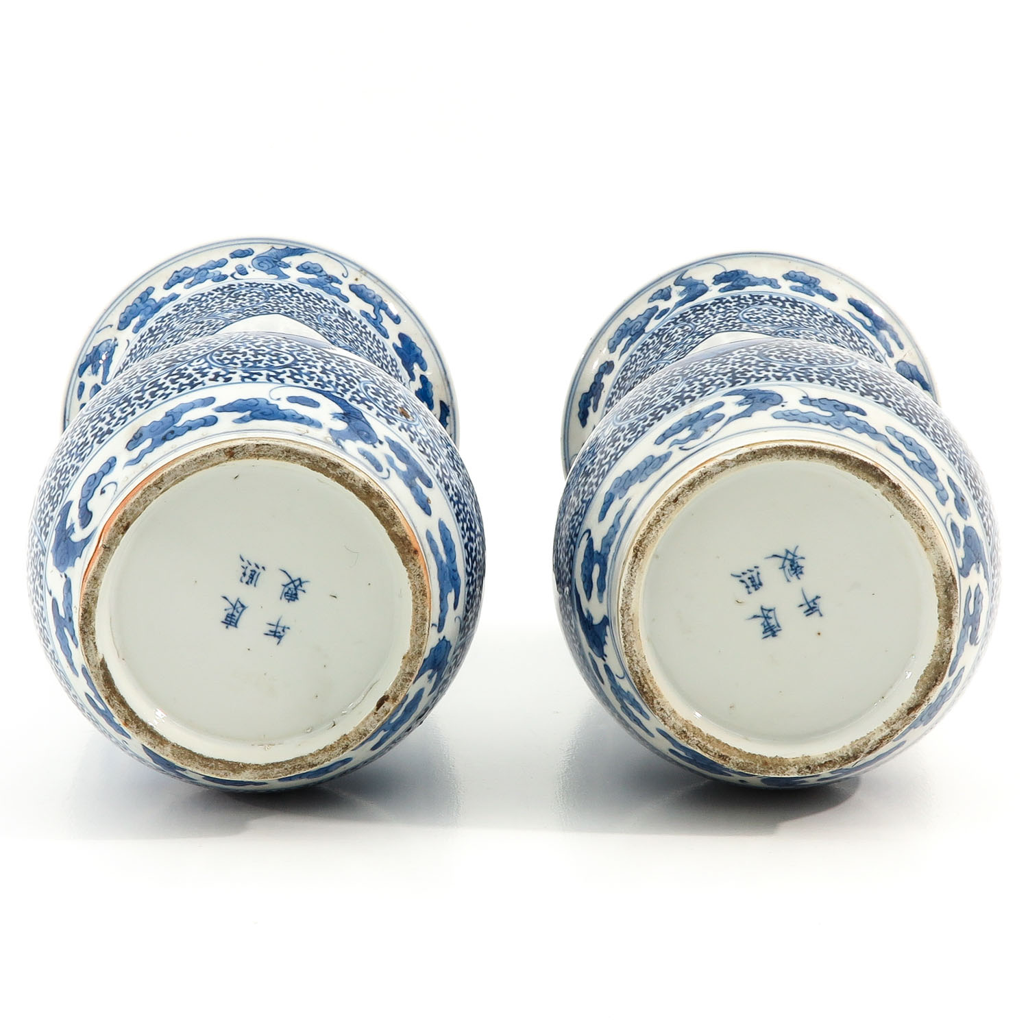 A Pair of Blue and White Vases - Image 6 of 10