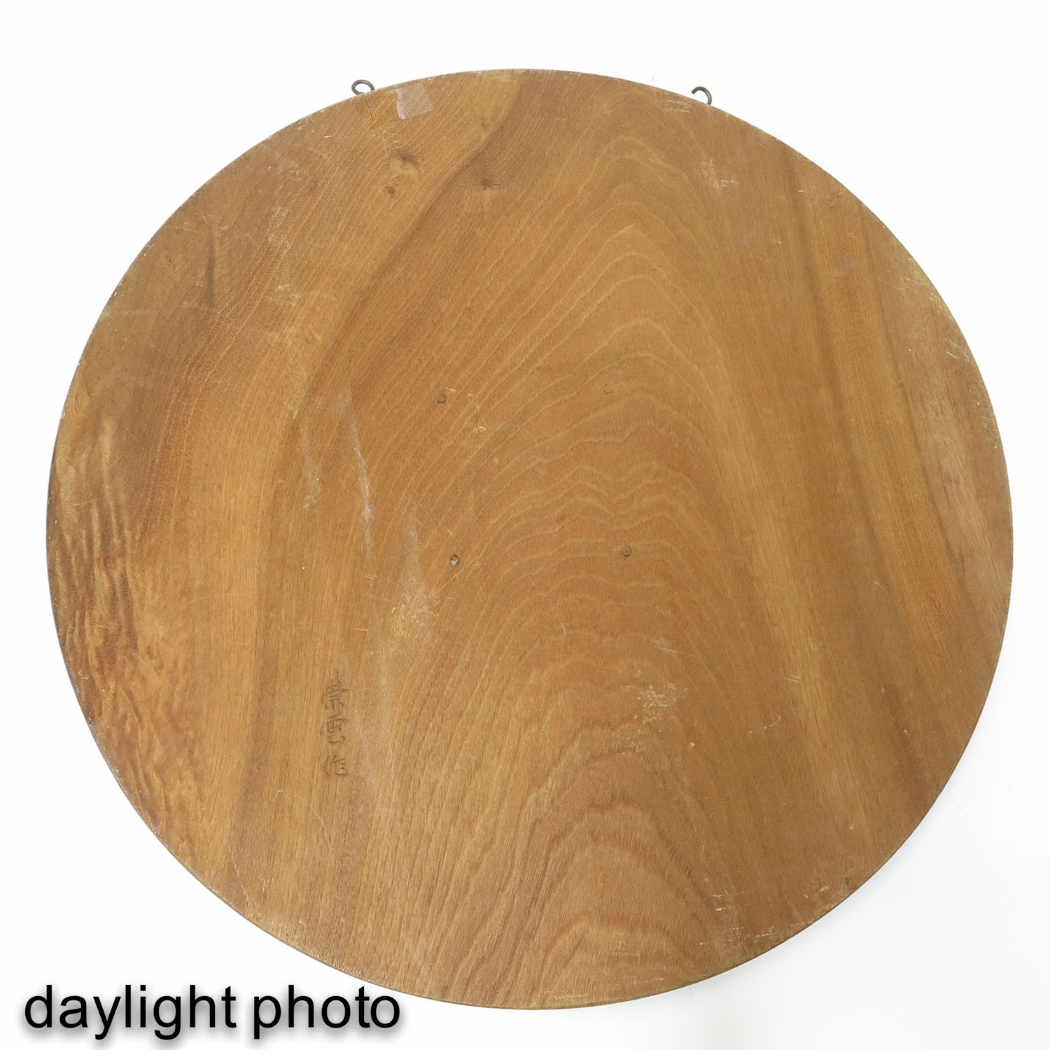 A Round Carved Wood Panel - Image 4 of 5