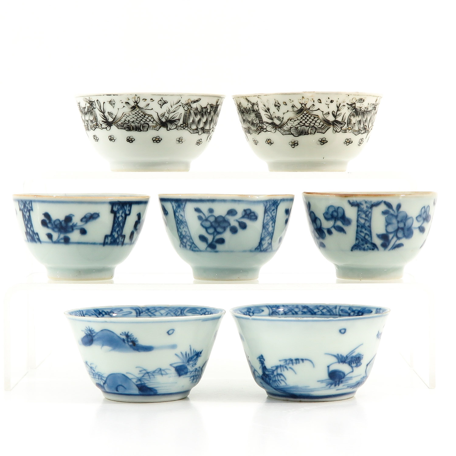 A Collection of 7 Cups - Image 4 of 9