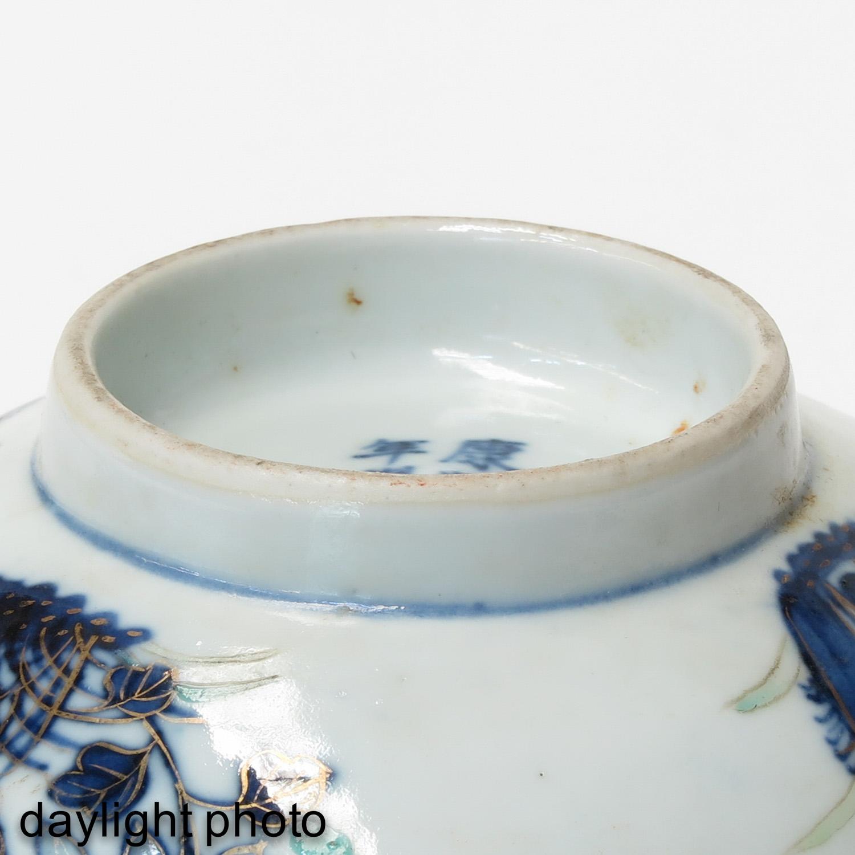 A Pair of Polychrome Decor Bowls - Image 8 of 10