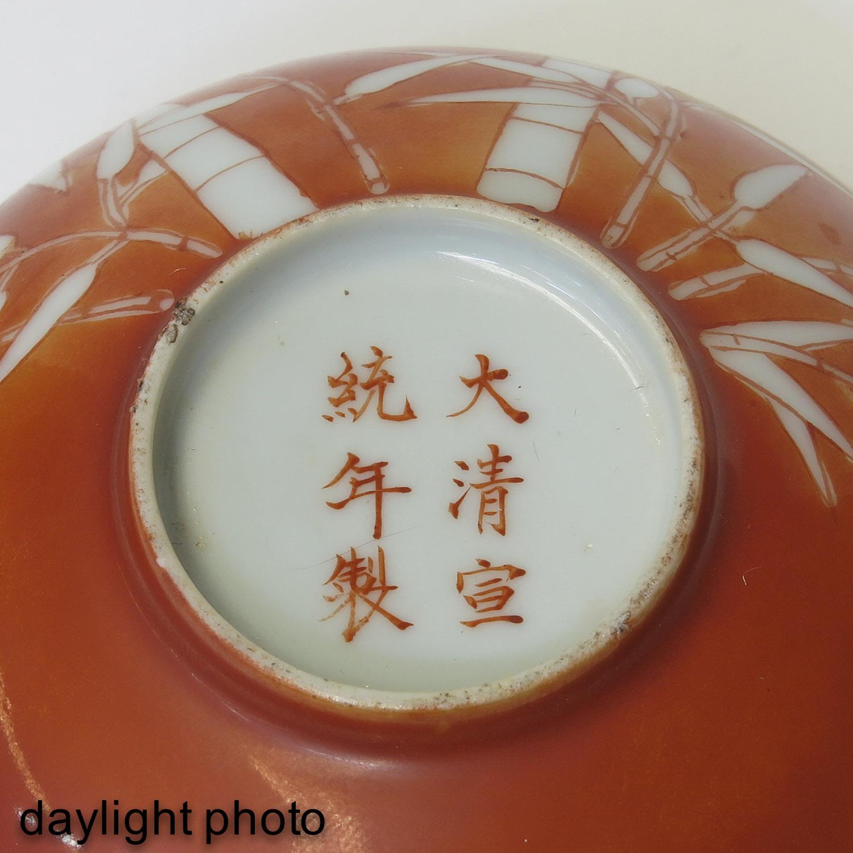 A Orange Bamboo Decor Bowl - Image 8 of 9