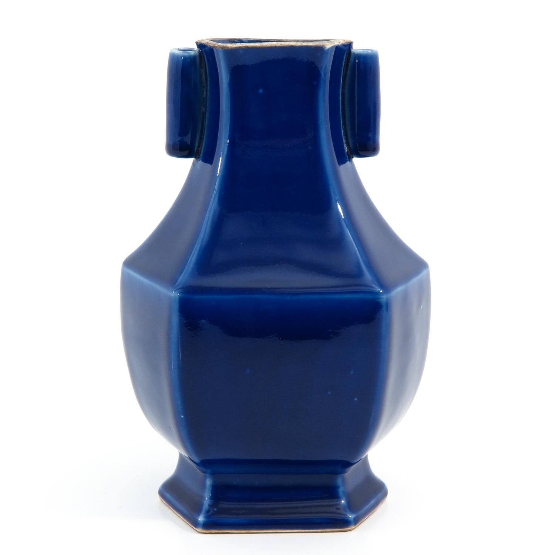 A Blue Glaze Hu Vase