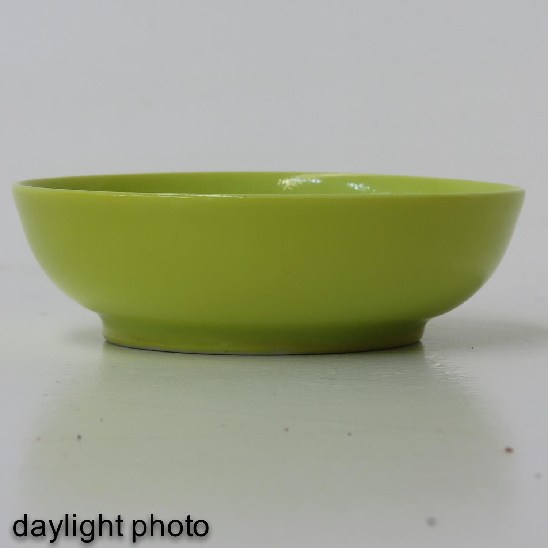 A Small Yellow Glaze Bowl - Image 7 of 9