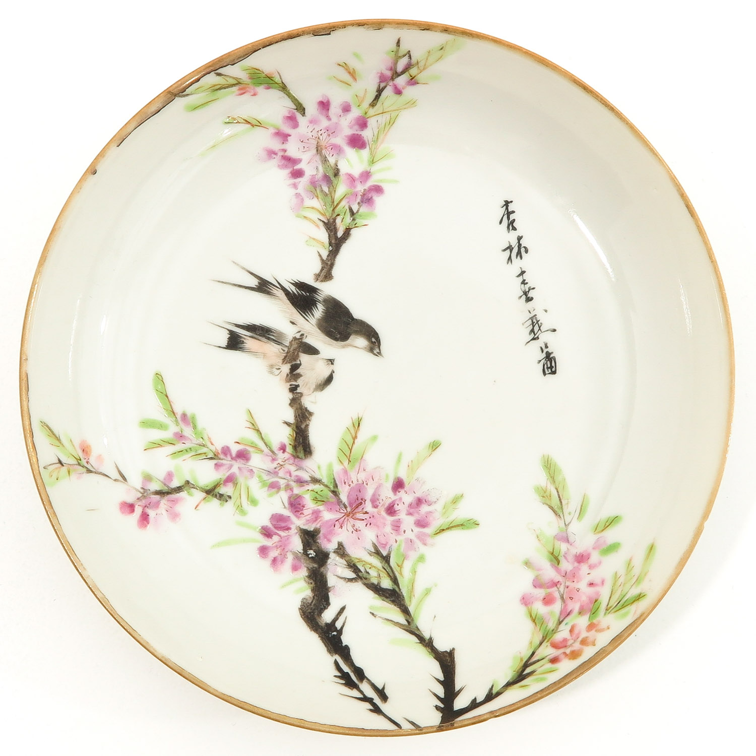 A Series of 3 Famille Rose Plates - Image 3 of 10