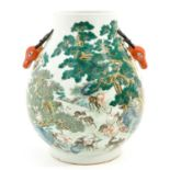 A Chinese 100 Deer Decor Hu Vase