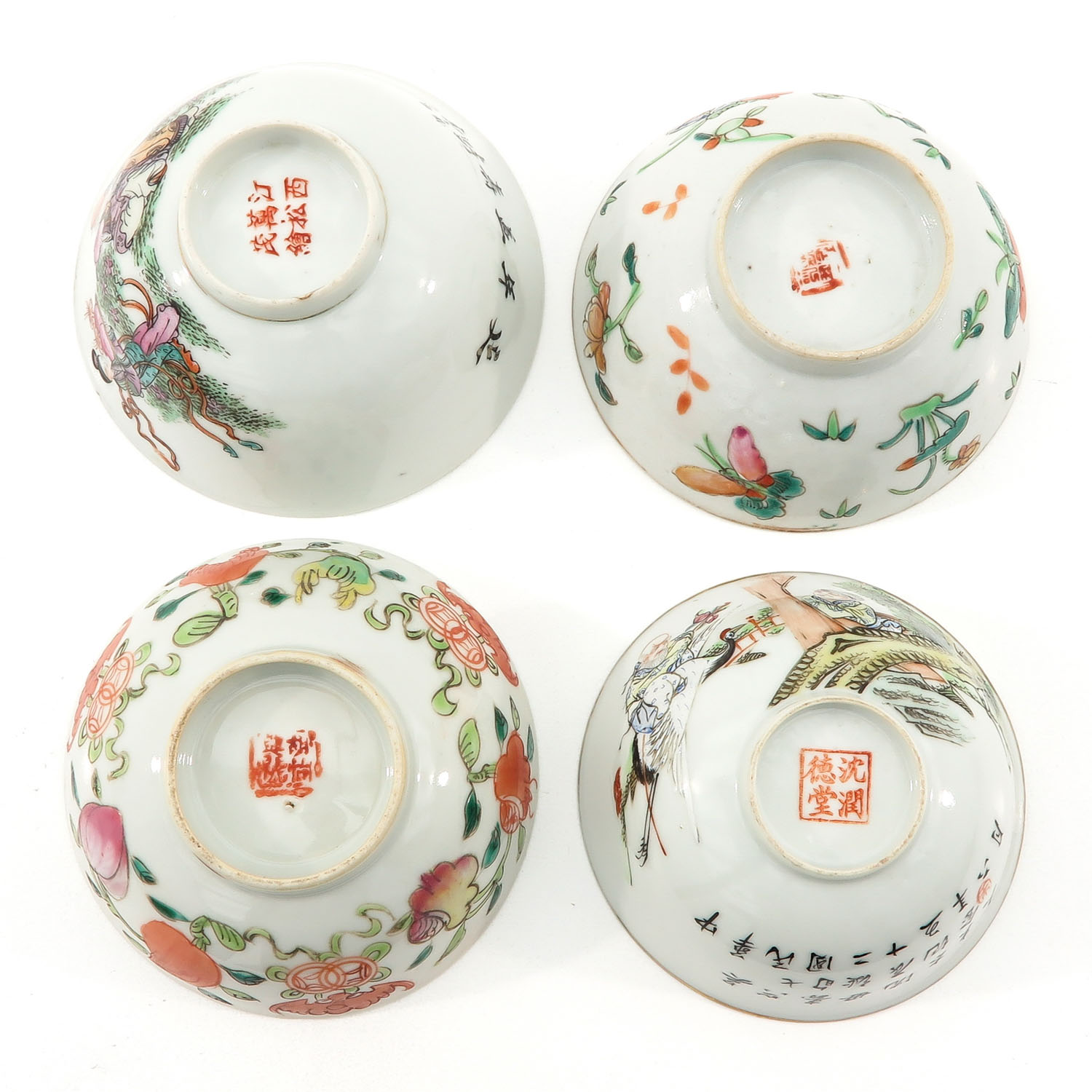A Collection of 4 Polychrome Bowls - Image 6 of 10