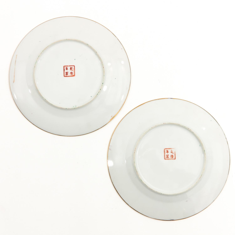 A Series of 8 Kutani Plates - Image 6 of 10
