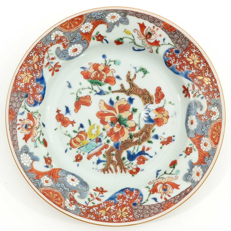 A Lot of 3 Polychrome Decor Plates - Image 5 of 10