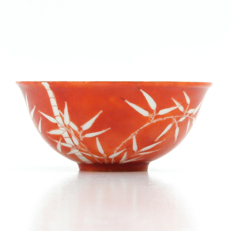 A Orange Bamboo Decor Bowl - Image 2 of 9
